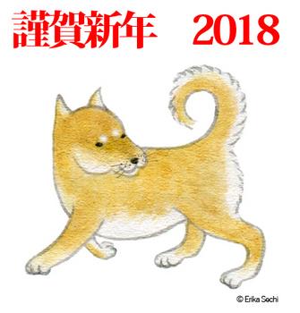 2018kana.jpg