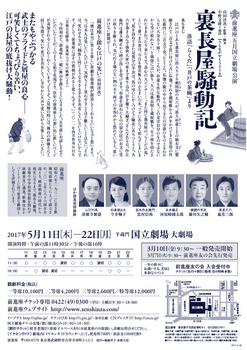 tirashi_b.jpg
