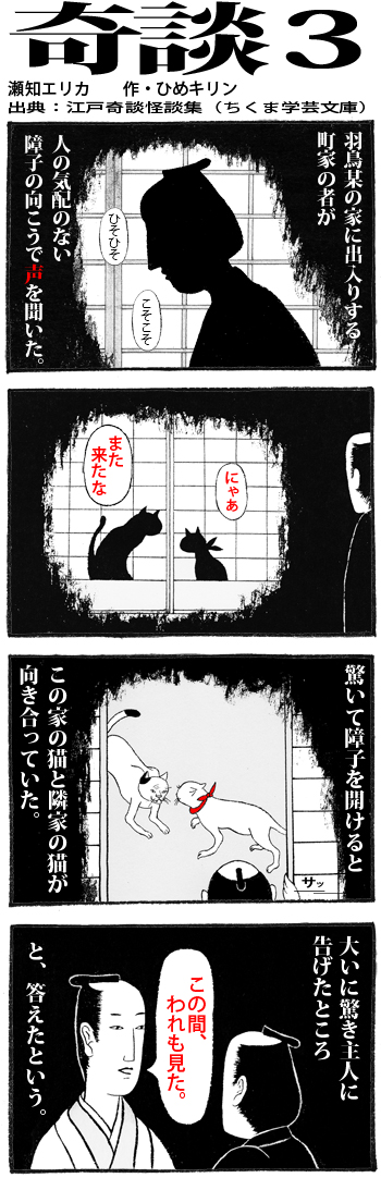 3kidan.jpg