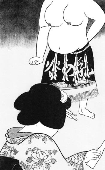 7kokichi.jpg