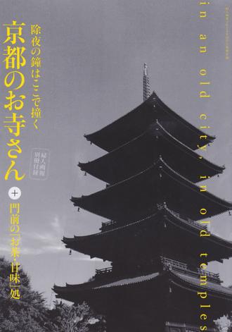 fujin2013.12-4-c6382.jpg