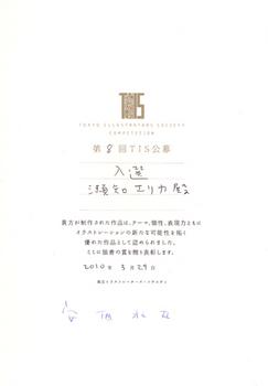 2010.04.20-2.jpg