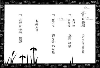 2010.05.09-2.jpg