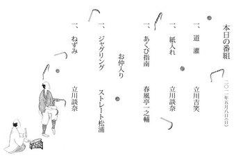 2011.05.08-2.jpg