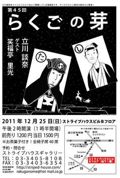 2011.12.25[1].jpg