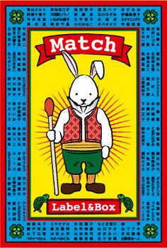 20110109MATCH_DM_B[1].jpg