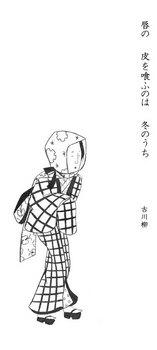 41shiori-2.jpg