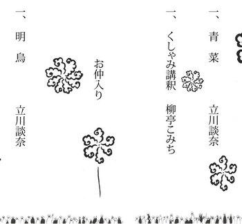 44shiori5.jpg