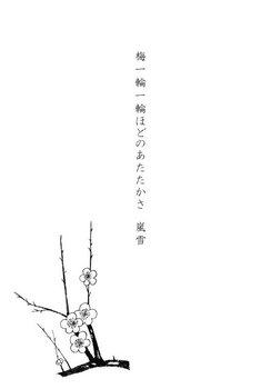 46shiori2.jpg