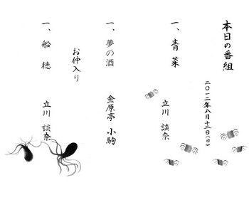 48shiori3.jpg