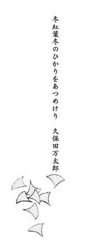 49shiori2.jpg