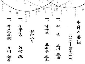 49shiori5.jpg