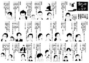 50しおり1.jpg