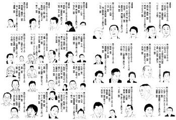 50しおり2.jpg