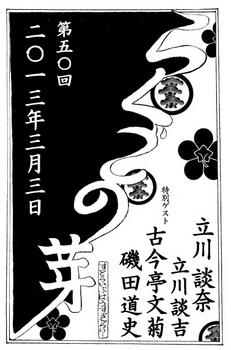 50shiori711.jpg