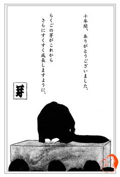 50shiori712.jpg
