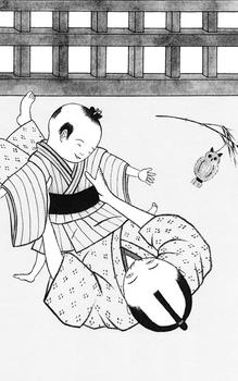 5kokichi.jpg
