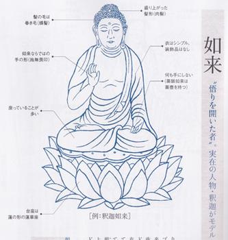 fujin2013.12-1.jpg