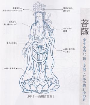 fujin2013.12-2.jpg