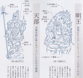 fujin2013.12-3.jpg