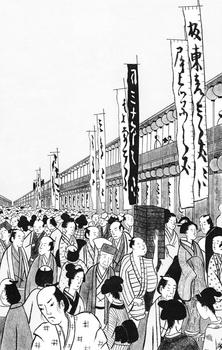 fukiya1.jpg