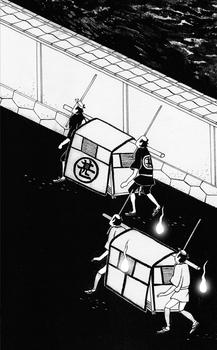 yureikago1.jpg
