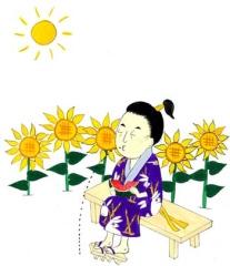 natsu2009-5