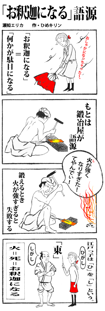 osyaka.jpg