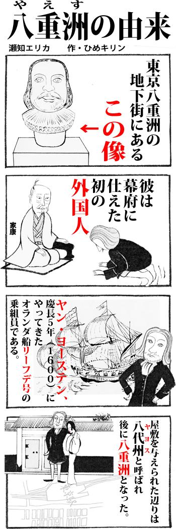 yaesu.jpg